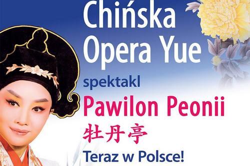 kielce kultura KTT zaprasza na chińską operę