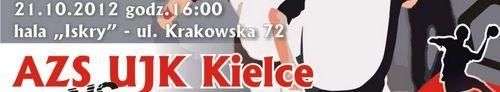 AZS UJK Kielce zagra z MKS Biłgoraj. Wszyscy na Krakowską !