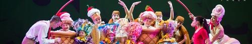 kielce kultura Moc atrakcji w Dniu Dziecka - Sprawdź co się będzie działo !