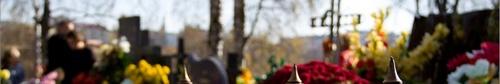 kielce wiadomości Jubileuszowa kwesta na kieleckich cmentarzach