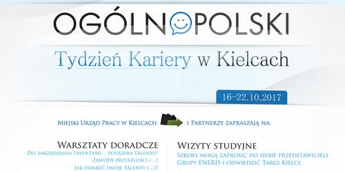 kielce wiadomości Jak zostać testerem gier, czyli IX Ogólnopolski Tydzień Kariery w Kielcach