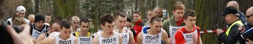 sport X Bieg Uliczny o Grand Prix MOSiR Kielce za nami - zdjęcia,video