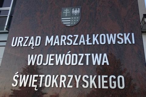 """kielce wiadomości Podsumowania w urzędzie marszałkowskim. """"Zrobiliśmy maksymalnie dużo"""""""