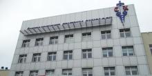 kielce wiadomości Prawie dwa miliony złotych dla Świętokrzyskiego Centrum Onkolo