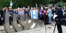 kielce wiadomości Obchody 71. rocznicy pogromu kieleckiego