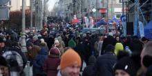 kielce wiadomości Kielce grały z WOŚP (ZDJĘCIA,WIDEO)